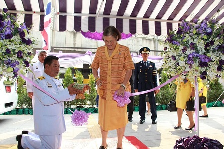 Ribbon cutting by HRH Princess Maha Chakri Sirindhorn to open the 60 Plus+ Bakery & Cafe Project