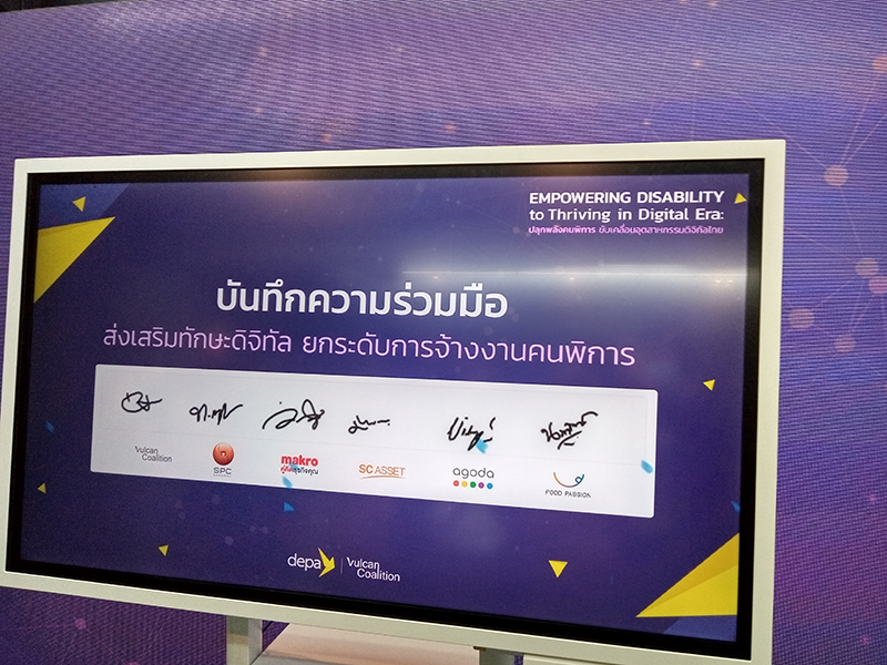 "Digital signatures of representatives from DEPA, DEP and the leading firms in Thailand on the MoU to promote ""Empowering Disability to Thriving in Digital Era""."