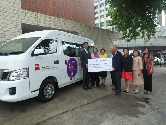 Nissan Motor (Thailand) donated accessible van for APCD, 16th June 2016.